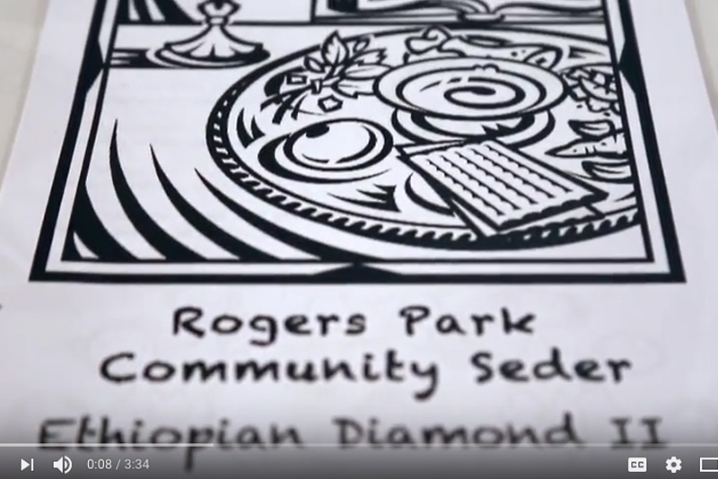 Rogers Park Community Seder Video Released